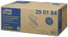 Tork ręcznikSinglefold (w składce ZZ)