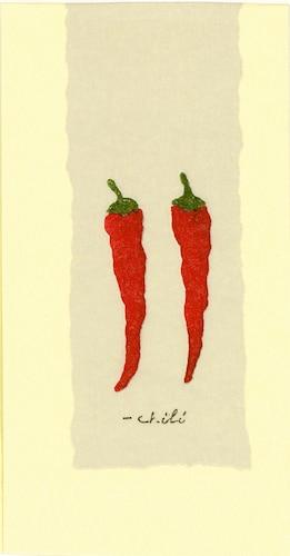 Tork Hot Chili salveta za večeru 1/8 preklopljena