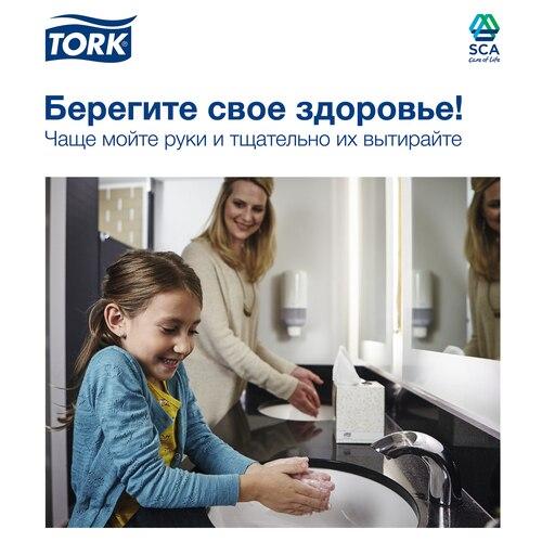 Beregite cvoie zdorov'e_nakleika na dispenser_ 2016.jpg
